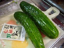 空心菜・金時草・八町きゅうり (6).jpg