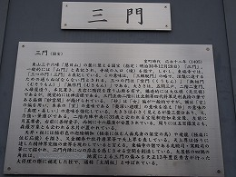 P1010014.jpg