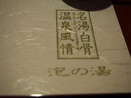 P1010364.jpg