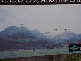 P1010744.jpg